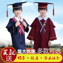 幼儿园学士服儿童博士服小学毕业袍礼服小学生毕业摄影毕业照服装