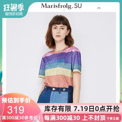 Marisfrolg.su玛丝菲尔素2019秋圆领彩虹上衣女时尚条纹短袖t恤女