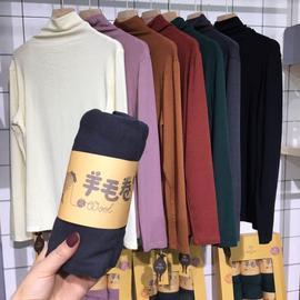 十足色彩65805秋冬季女士高领加厚羊毛卷保暖打底衫大码内搭上衣