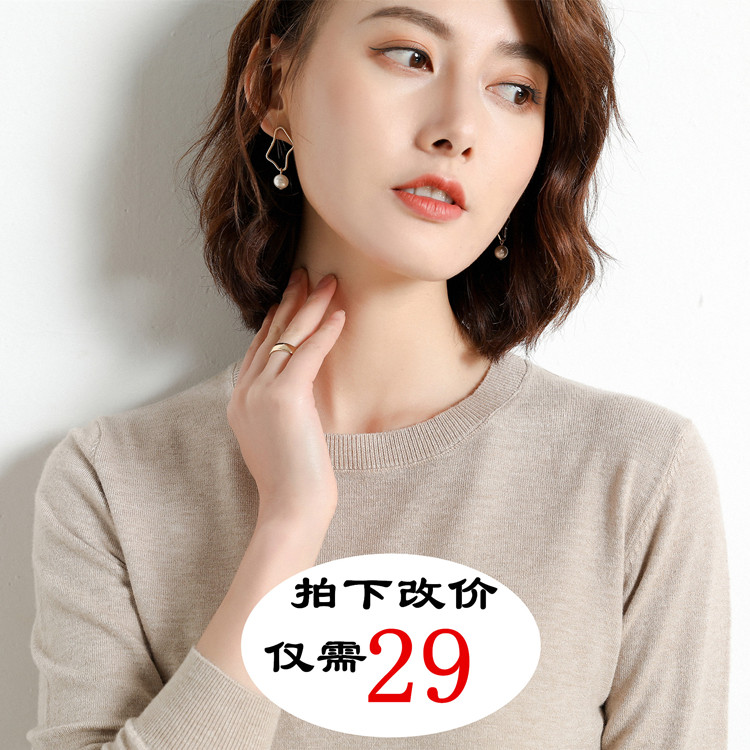 [anti season clearance 29 yuan] cashmere sweaters in autumn and winter: Womens T-shirts with t-shirts