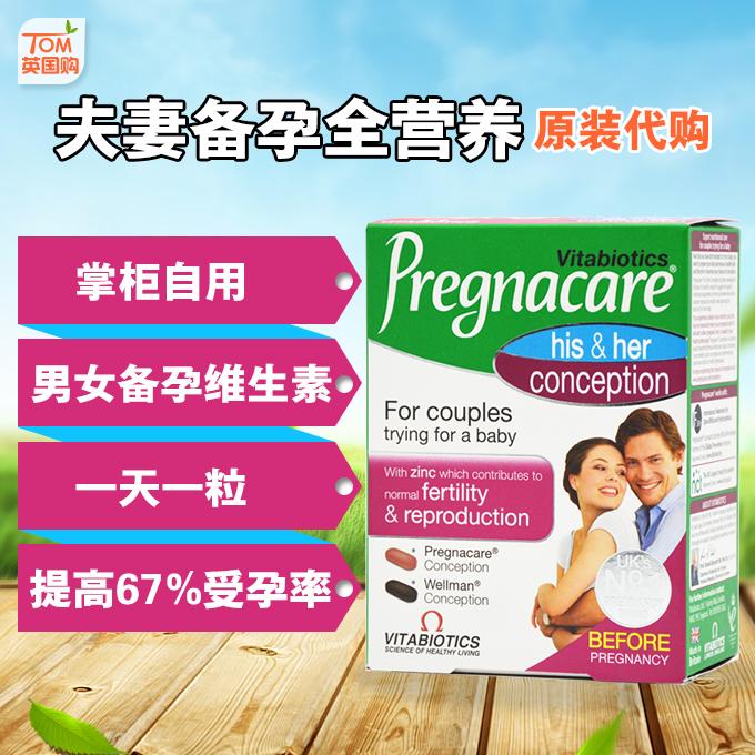 Великобритания pregnacare conception беременна назад квази- оборудование оборудование беременна специальный комплекс размер сырье вегетарианец лист кислота мужской и женщины