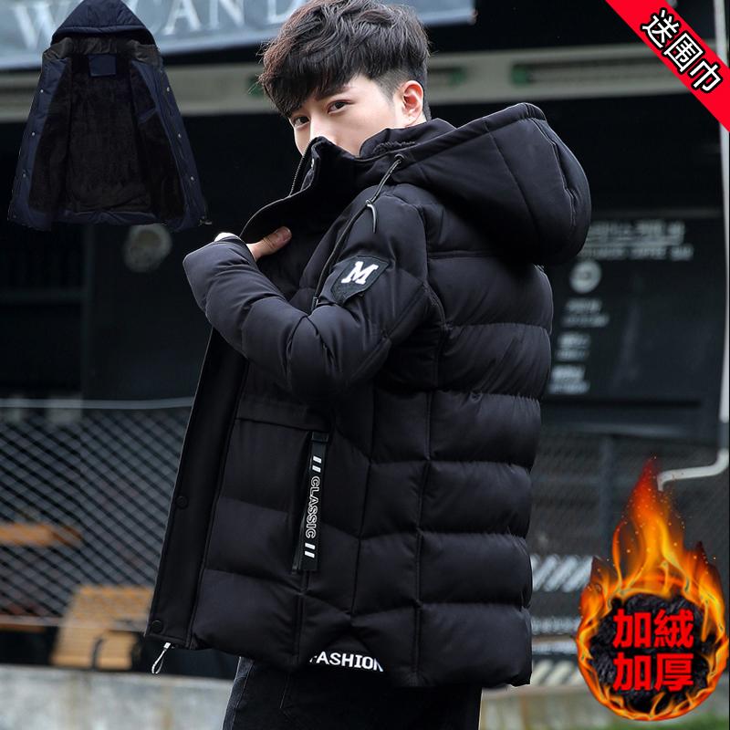 冬季加绒加厚保暖棉衣男可拆卸连帽棉袄外套韩版休闲男士羽绒棉服