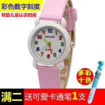 insLLOYD韩国采购日韩皮带钢链唯美春花朵蝴蝶秒针女士手表腕表