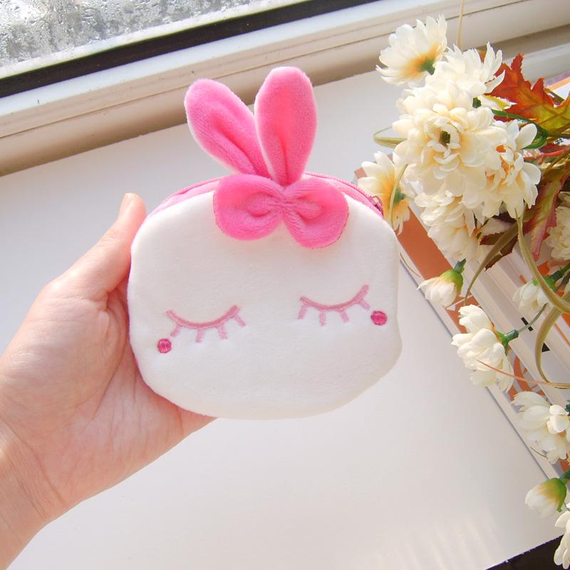 卡通动漫可爱呆萌毛绒布艺粉色兔子创意零钱包钥匙包女生配饰礼物
