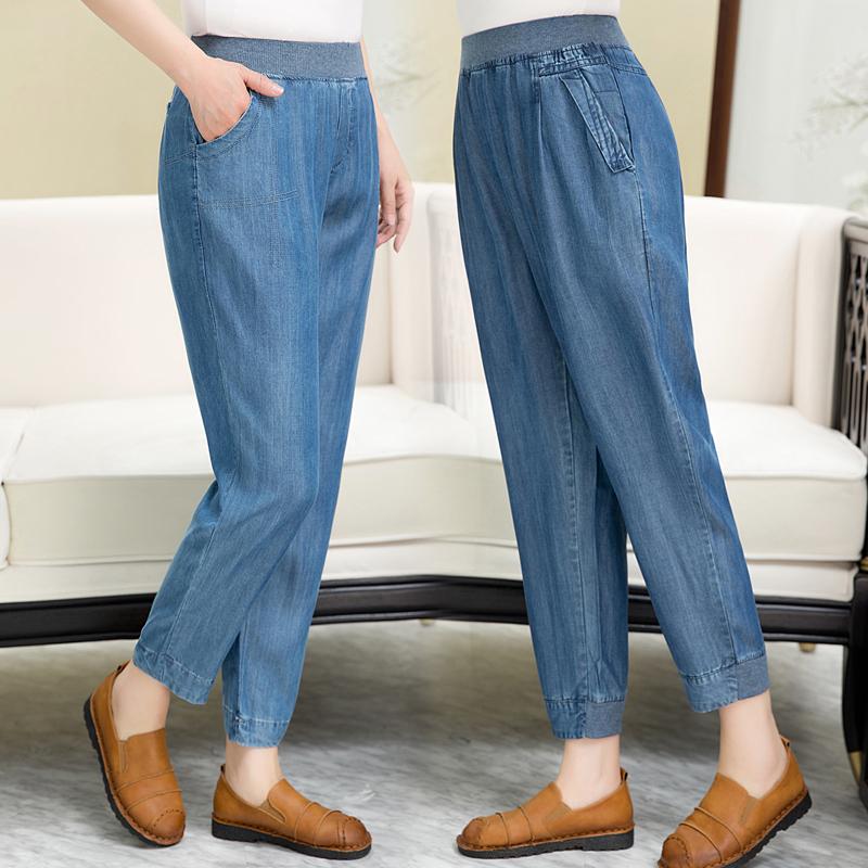 妈妈裤子春夏薄款天丝宽松牛仔裤