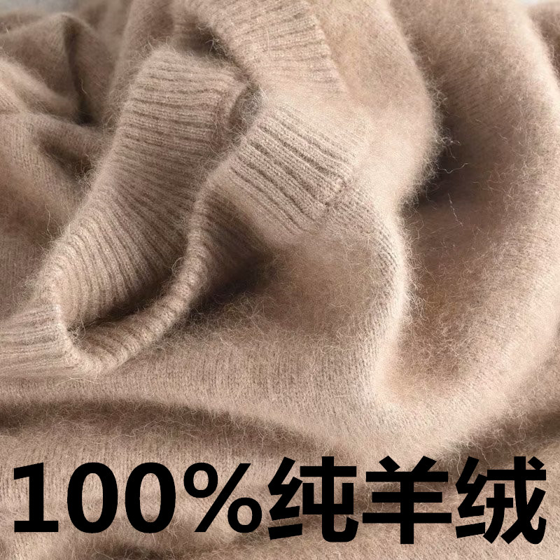 Solid color knitted sweater mens V-neck bottomed sweater cashmere sweater round neck Pullover winter large size loose youth