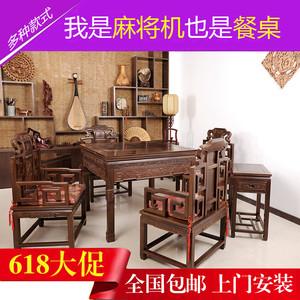 家乐美红木仿古中式家用电动棋牌桌打牌餐桌麻雀全自动折叠麻将桌