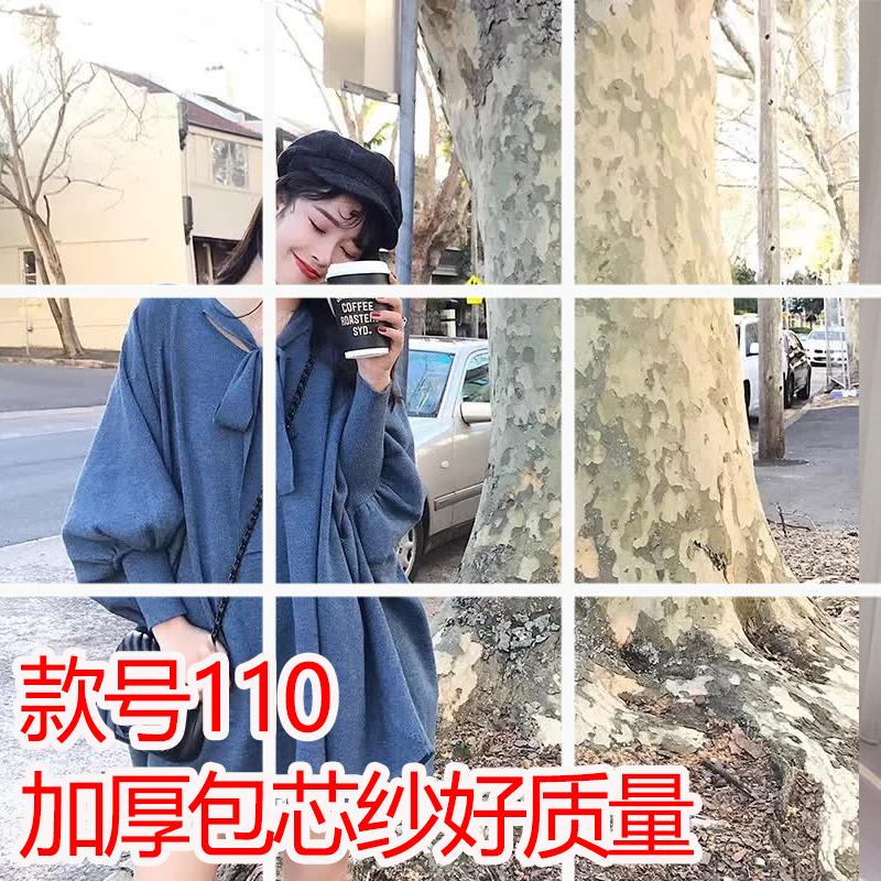 珊珊同款2018新款灯笼袖宽松系带V领韩版针织衫短裙
