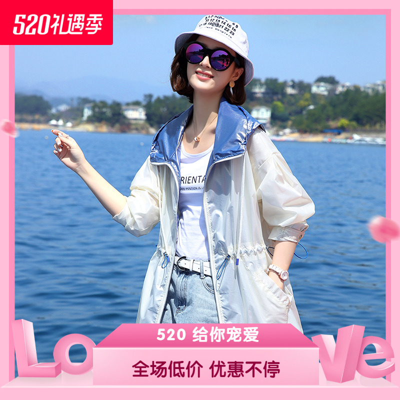 Double layer breathable sunscreen clothes womens summer 2020 ins fashion Korean version loose mid length hooded sun proof coat