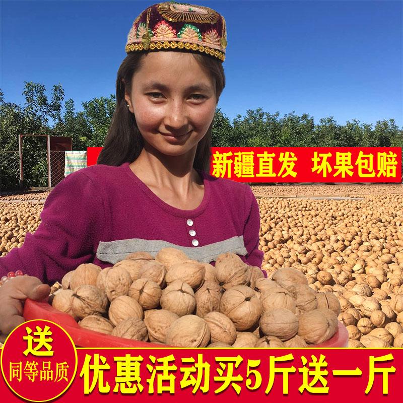 新疆阿克苏185纸皮核桃原味薄皮大核桃原产地发新货5斤坚果孕妇食