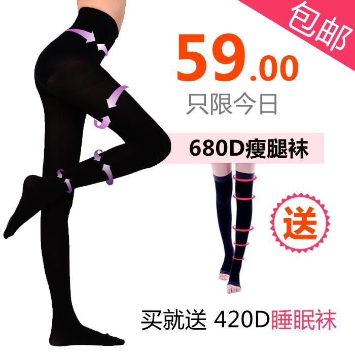 塑型美腿袜
