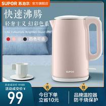 陶瓷电热水壶玻璃随水泡保温泡茶壶茶具套装自动断电快速小家电