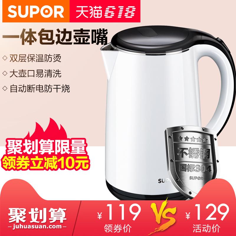 有用过苏泊尔 SWF17C05A电热水壶的吗,怎么样