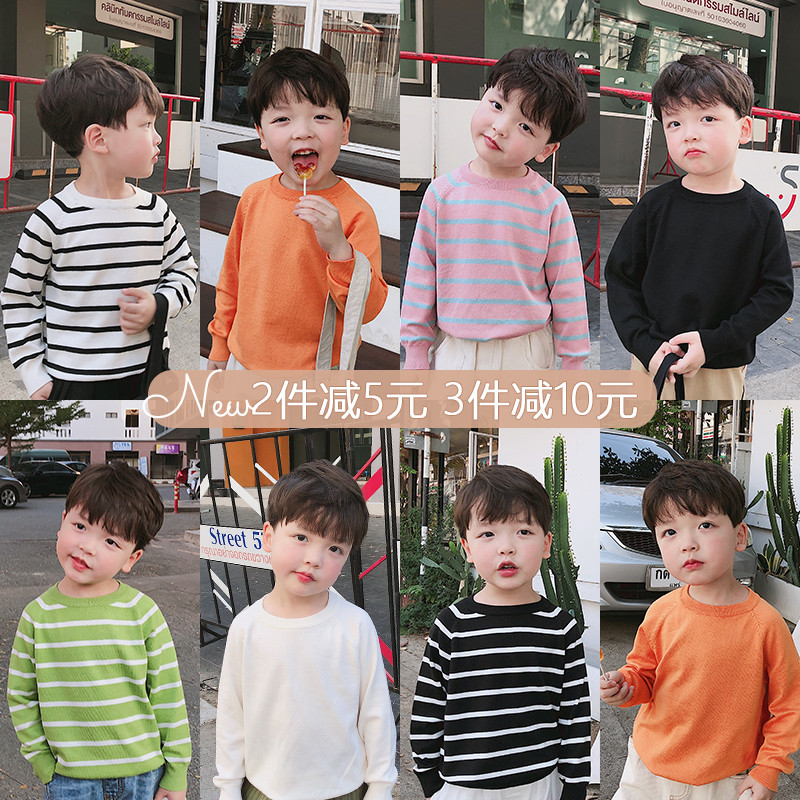 源源家童装春装新款男童针织衫套头宝宝条纹打底衫儿童上衣洋气潮图片