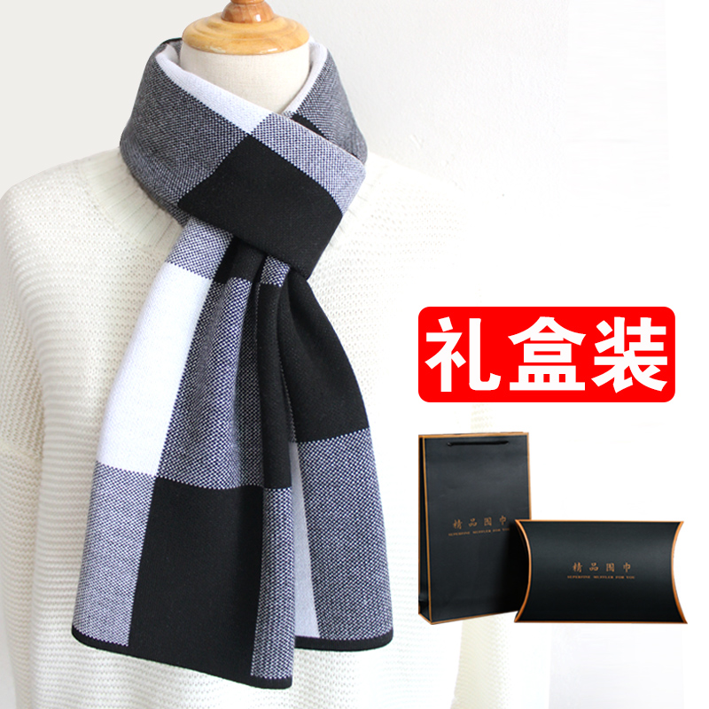 Scarf mens autumn and winter Korean version versatile simple Plaid student trend thickened warm neck gift box