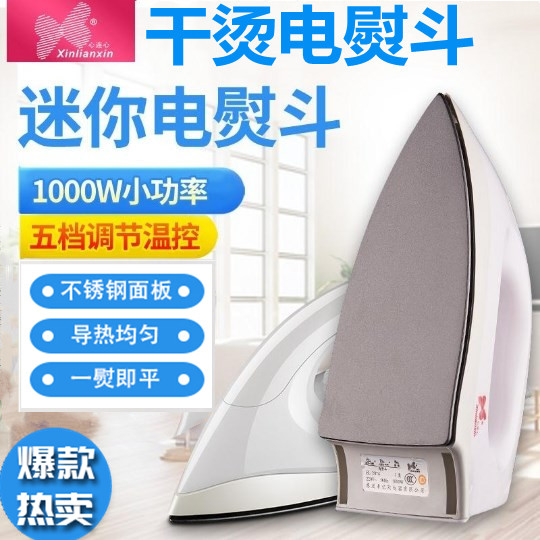 Heart to heart old style electric iron household dry iron hot drill hot drawing stick wood skin hand bean iron no water