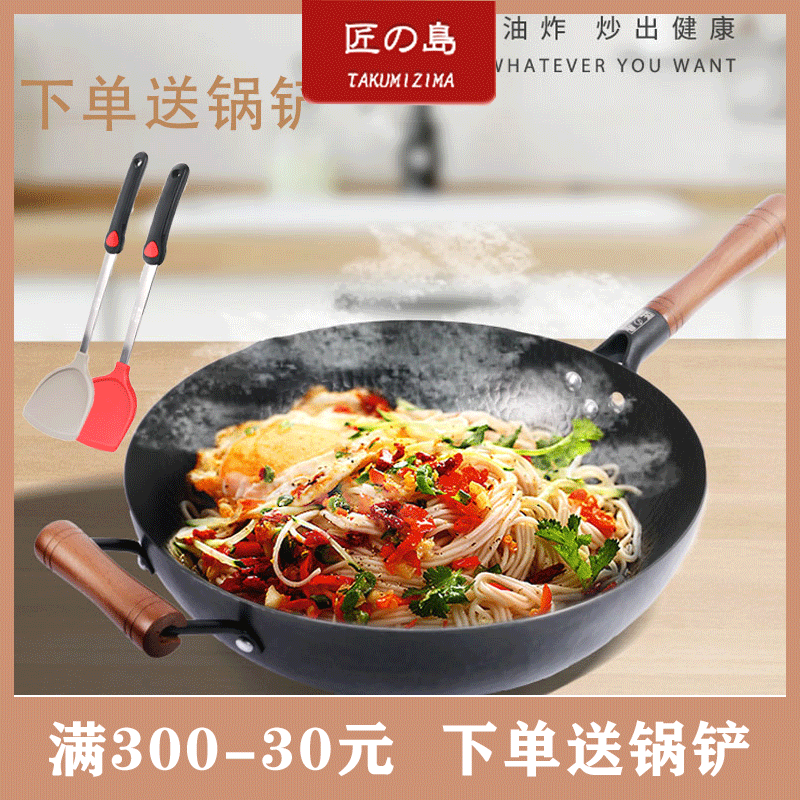 Takumizima cast iron wok in Japan: no coating, no sticking, no rust, 32cm