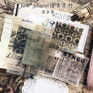 junkjournal复古手帐素材硫酸纸贴纸旧报纸书页蕾丝垫混合装