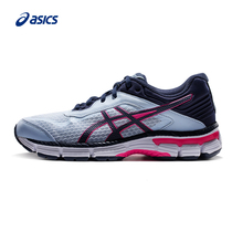 Asics Arthur GT-2000 6 GS Boys and girls young children shoes sneakers c805n-401