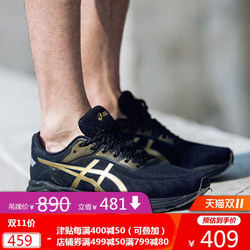 ASICS亚瑟士跑步鞋男缓冲跑鞋GEL-PURSUE 5 运动鞋1011A615-001