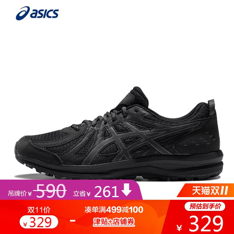 ASICS亚瑟士男鞋越野跑鞋运动鞋FREQUENT TRAIL缓震1011A034-001