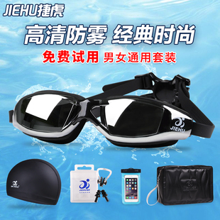 泳镜防水防雾高清近视男女士游泳镜泳帽套装备大框带度数游泳眼镜价格