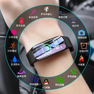 领5元券购买小米华为通用智能手环男女情侣款血压心率多功能运动电子手表学生