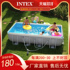 INTEX children's swimming pool indoor household bracket swimming pool paddling pool clip net thickened outdoor large fish pond