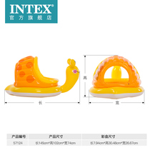 Intex Children Inflatable Baby pool kids family inflatable pool ocean pool shade water swimming pool