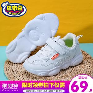 巴布豆童鞋女童鞋子男童老爹鞋2020新款春款小熊运动鞋儿童小白鞋