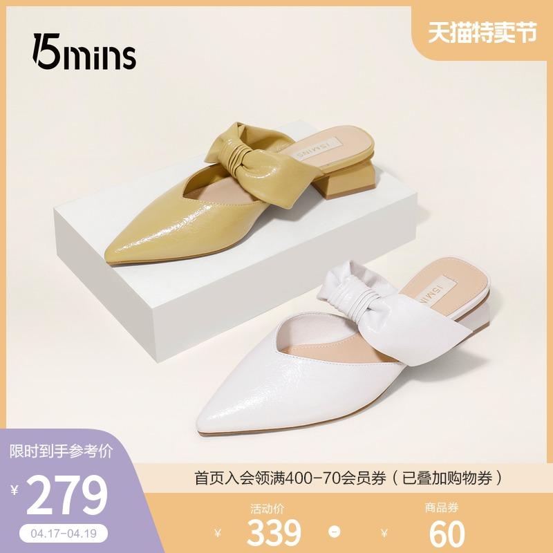 【推荐】15mins2021春新方跟尖头蝴蝶结休闲凉鞋外穿拖鞋D1F1DAH1