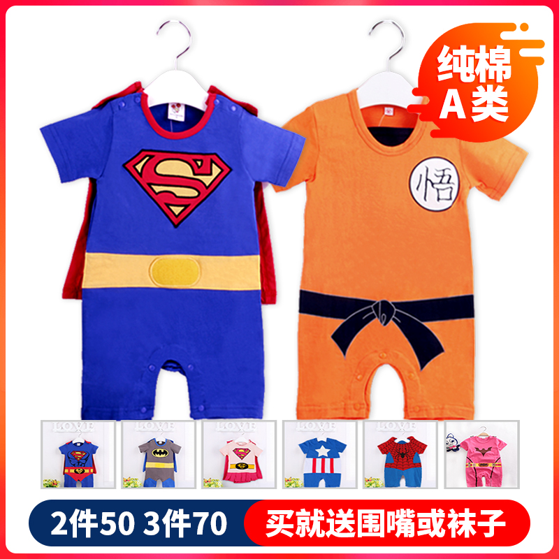 Pure cotton boys and girls one-piece clothes baby Superman Wukong childrens clothing modeling summer foreign trade one-piece climbing clothes