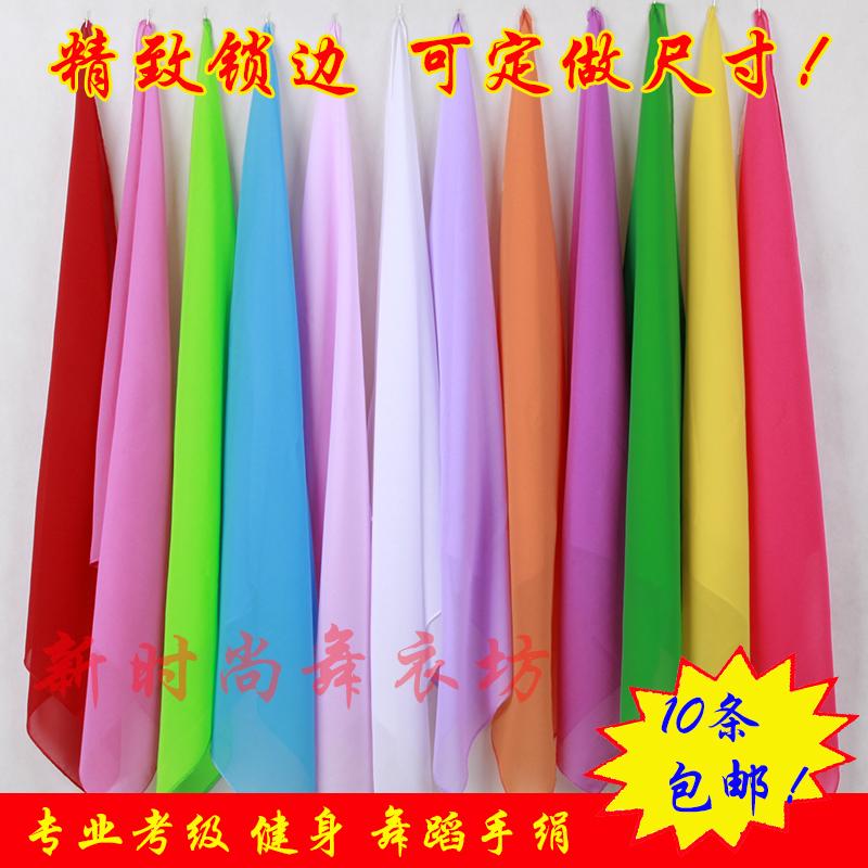 10条包邮舞蹈手绢手帕纱巾方巾胶州秧歌丝巾儿童成人雪纺纱巾道具
