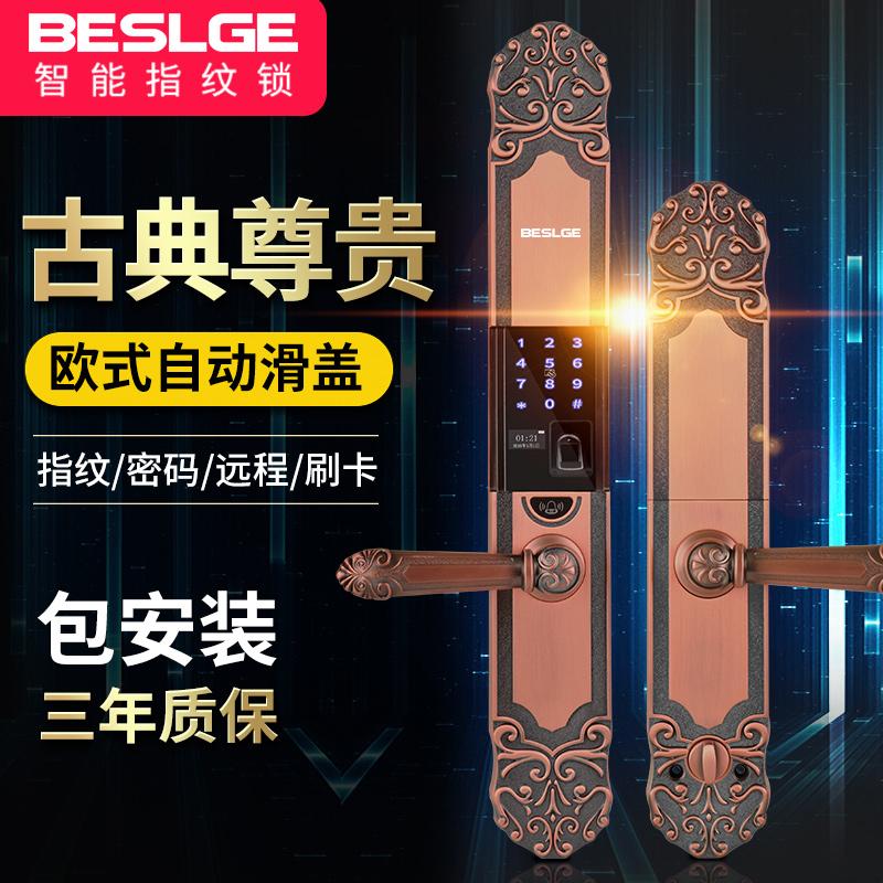 别朗格指纹锁欧式防盗门锁智能密码锁智能锁电子感应锁别墅大门锁不包邮