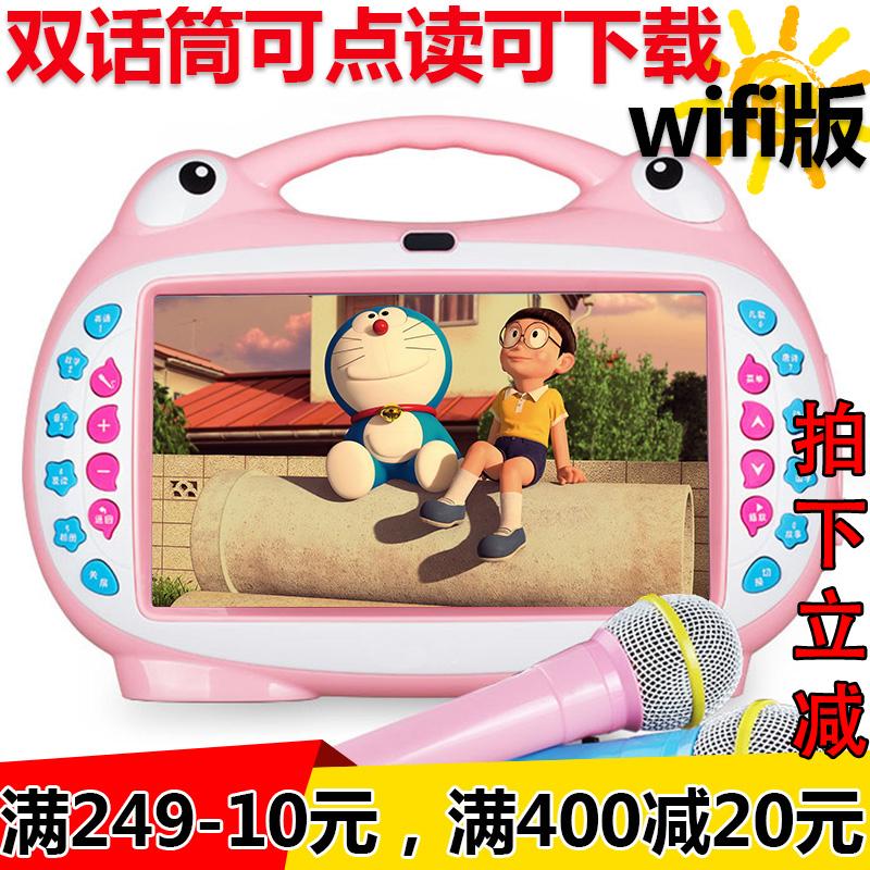 婴儿童早教机0-3-6周岁可充电下载0-3岁宝宝益智启蒙护眼男孩女孩