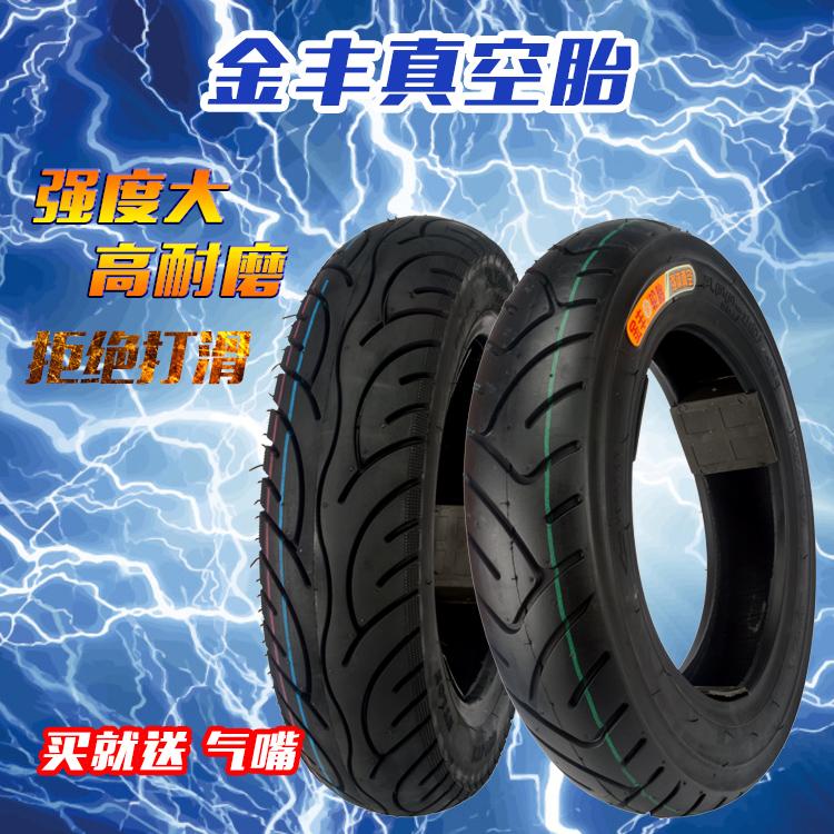 Золото обильный 3.00-10 вакуум - шины 3.50-10 шина электромобиль мотоцикл 300-10/350-10