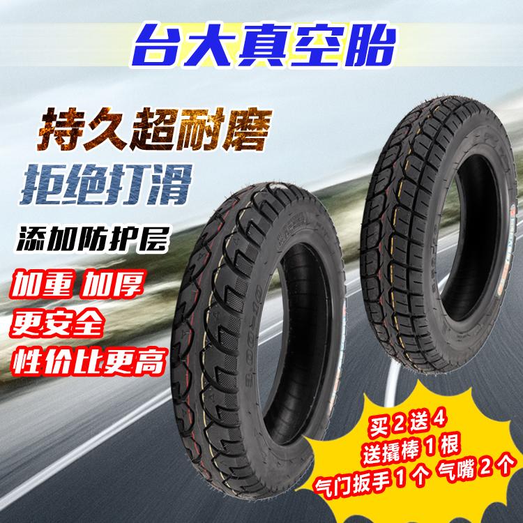 Тайвань тайвань большой электрический эму 3.00-10 вакуум - шины 3.50-10 шина мотоцикл 300-10/350-10