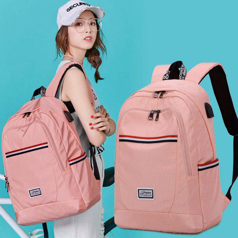 初中生书包女大容量韩版校园原宿ulzzang高中学生简约ins双肩背包