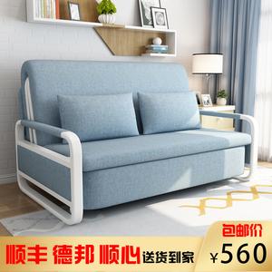 可折叠两用双人1.5米推拉沙发床