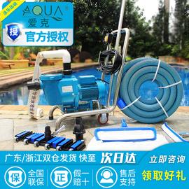 AQUA爱克游泳池吸污机设备鱼池手动吸污车清洁机水下吸尘器包邮图片