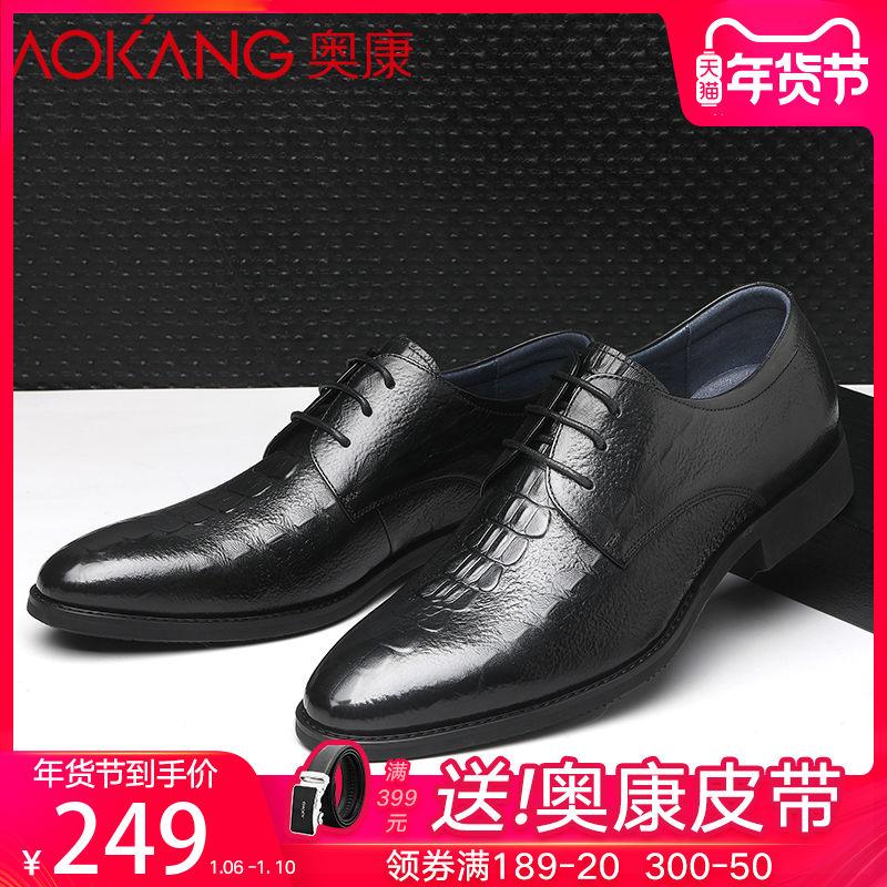 鳄鱼纹男鞋子