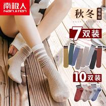 南极人堆堆袜子女士中筒长筒可爱厚日系秋冬季网红街头韩国ins潮