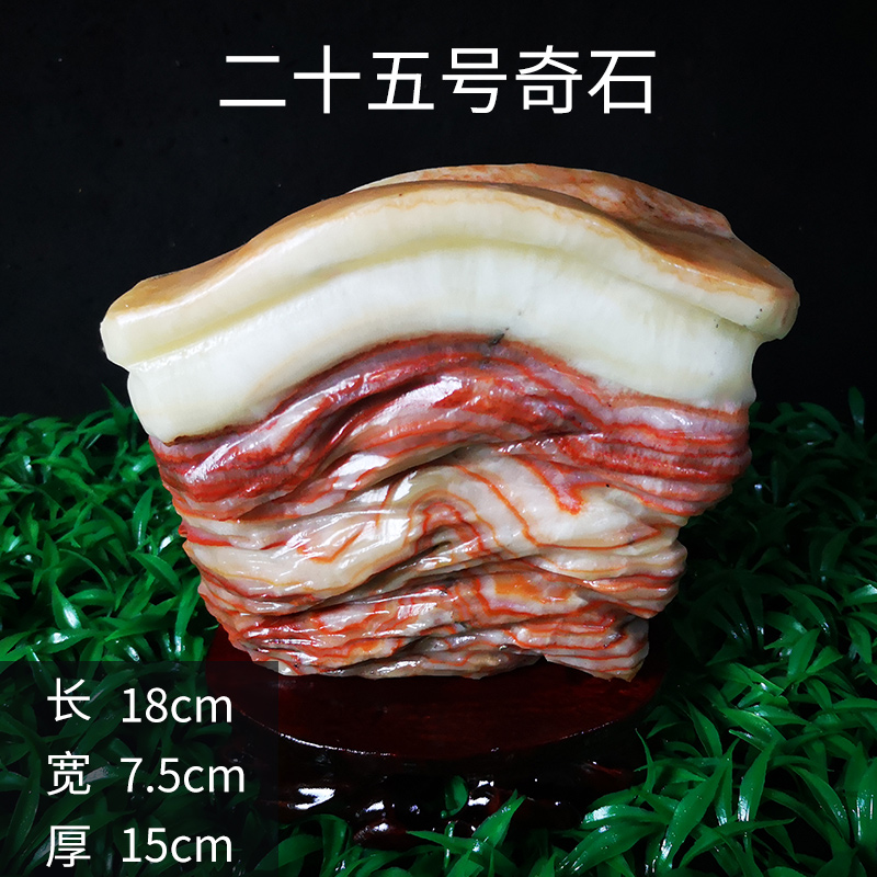 Qishi pork stone Caixia stone play ornamental stone natural stone bacon Wuhua Dongpo meat stone decoration package