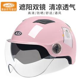 AD电动电瓶车头盔灰男女士夏季防晒可爱半盔四季轻便式全盔安全帽