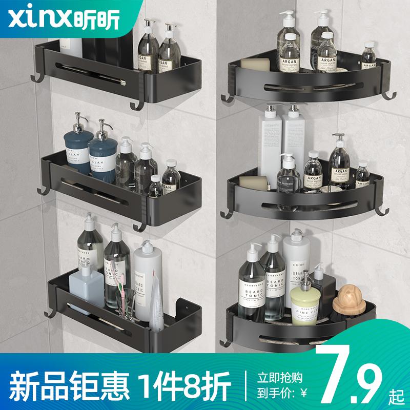 卫生间置物架浴室厕所收纳用品壁挂式免打孔洗手间洗澡三角洗漱台