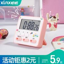 鬧鐘智能床頭多功能聲控音樂兒童學生專用鬧鐘Timess天貓精靈妙物