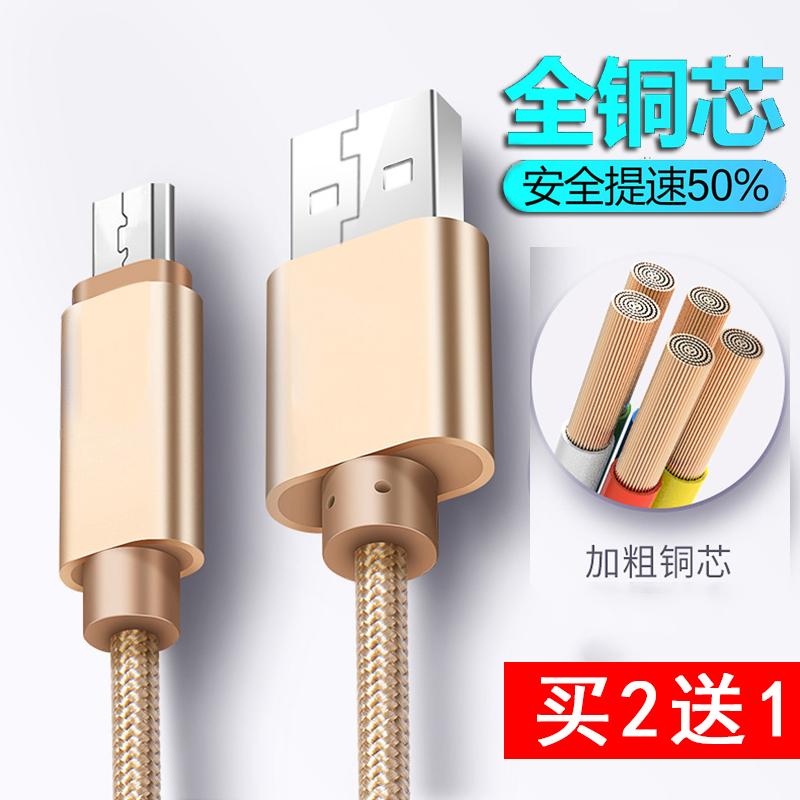 魅族m2m3mx2mx3mx四核m9手机原装直充电器插头数据线