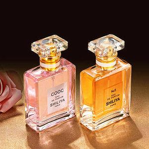 【买一瓶送一瓶】正品男女士持久清新淡香水薰衣草玫瑰桂花学生