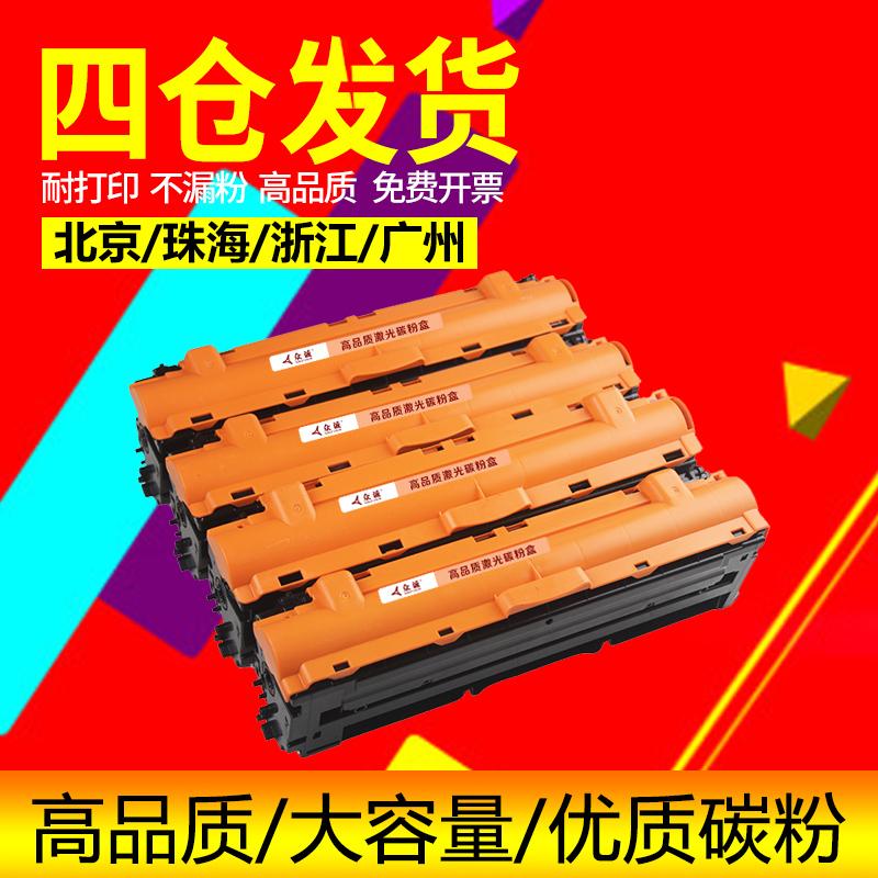 适用三星CLT506硒鼓 CLP680 CLP-680ND 680DW CLX6260 CLT-K506L