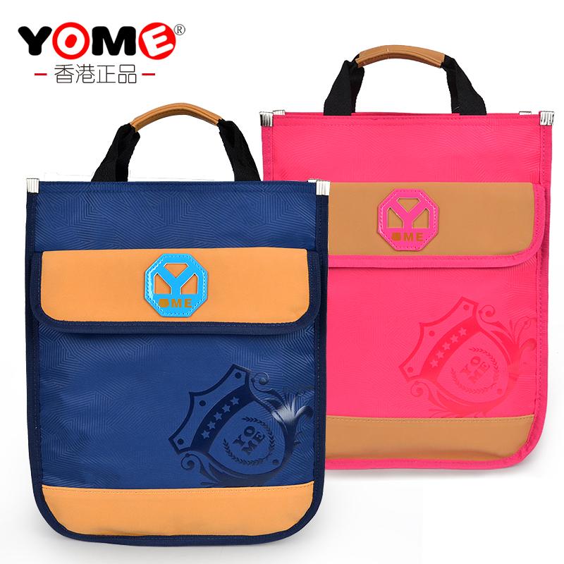 YOME補習袋小學生手提袋拎書袋兒童補習包女男帆布美術袋補課書包